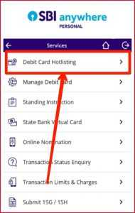 Block SBI Debit Card Through Mobile App