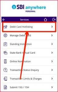 Block SBI Debit Card Through Mobile App