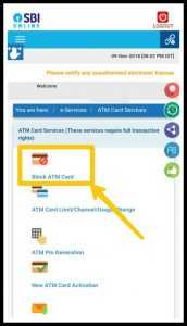 Block SBI Card Through Internet Banking