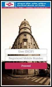 Check Central Bank Of India Balance Through Mobile App