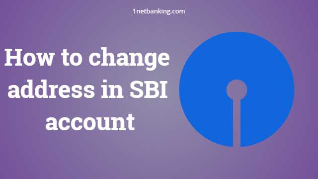 How to change address in SBI account [In 10 minutes] 1